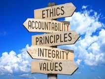'न-नैतिक जमात'