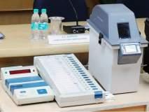 निझामाबादमध्ये 26 हजार 'ईव्हीएम'द्वारे मतदान, गिनीज रेकॉर्ड होऊ शकतो