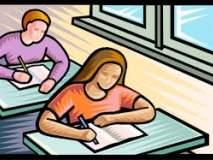 स्पर्धा परीक्षा शिबिराचा समारोप