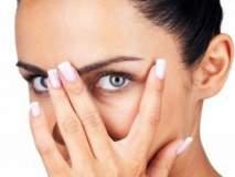 डोळ्यांना निरोगी ठेवण्यासाठी फायदेशीर आहेत 'या' गोष्टी!