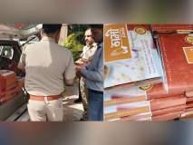 पोलिसांनाच दिली 'नमो फूड' पॅकेट्स, निवडणूक आयोगाने मागवला अहवाल