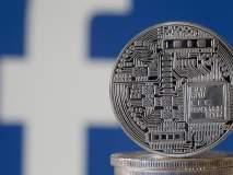 फेसबुक बिटकॉईनसारखी क्रिप्टोकरन्सी आणणार; जगभरातील 28 कंपन्यांचा सहभाग