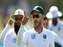 India Vs South Africa 2018 : विराट कोहलीच्या या निर्णयाने आम्ही हैराण झालो - फॅफ डु प्लेसिस