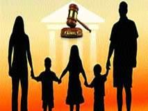 कुटुंब न्यायालयानेही साजरा केला 'प्रेम दिन'; ब्रेकअपऐवजी खुलली कळी,अनोखे व्हॅलेंटाइन गिफ्ट