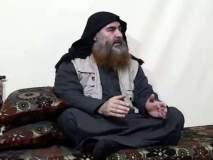 VIDEO- जिवंत आहे इसिसचा बगदादी?, पाच वर्षांनी व्हिडीओ आला समोर