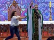 Video : फादर म्हणाले, 'लठ्ठ मुली स्वर्गात जात नाही' हे ऐकून एक मुलगी भडकली आणि....
