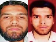 सौदी अरेबियातील स्फोट घडवणारा सुसाइड बॉम्बर बीडचा