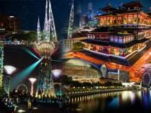 डोनाल्ड ट्रम्प  आणि किम-जोंग-उन यांना एकमेकांना सिंगापूरमध्ये का भेटावसं वाटलं? असं सिंगापूरमध्ये काय आहे?