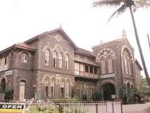 फर्ग्युसन कॉलेज आता होणार फर्ग्युसन युनिव्हर्सिटी, राज्य मंत्रिमंडळाने दिली मंजुरी