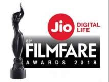 63 व्या जिओ फिल्मफेअर पुरस्कार सोहळ्यात इरफान खान, विद्या बालनची बाजी