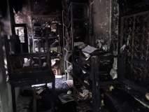 आज दिवसभरात मराठवाड्यात तीन ठिकाणी आगीच्या घटना