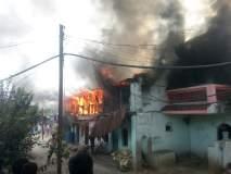 वाशिम : बाळखेड येथे आग; चार घरांमधील साहित्य जळून खाक!