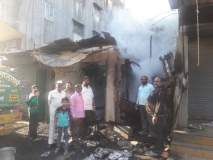 वडगाव मावळमध्ये शॉटसर्किटमुळे लागलेल्या आगीत दुकानासह संसारोपयोगी साहित्य जळून खाक