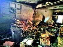 संग्रामपूर नगर पंचायतला आग : महत्त्वाच्या कागदपत्रांसह आठ लाखांचे साहित्य खाक