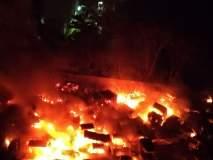 हांडेवाडीत लागलेल्या आगीत २०० वाहनं जळून खाक