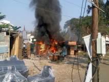 सिडको येथे भंगारमालाचे दुकान आगीच्या भक्ष्यस्थानी