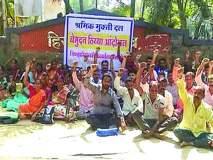 शेतकऱ्यांचे आंदोलन, महाडमधील कोथेरी धरणग्रस्तांचे प्रश्न प्रलंबित