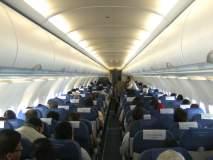 GoAir च्या पायलटची एवढी खतरनाक धमकी की प्रवाशांनी विमानातून काढला पळ