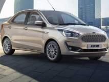Ford Aspire फेसलिफ्टची बुकिंग सुरू, 4 ऑक्टोबरला होणार लॉन्च