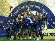 Fifa World Cup 2018: फ्रान्सने जिंकले ₹ 2,60,73,70,000 चे बक्षीस; सगळेच संघ मालामाल!