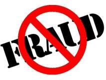 कोल्हापूर : राजारामपूरी येथील रत्नाकर बँकेवर गुन्हा, चौदाशे रुपये परस्पर खर्च केल्याची ग्राहकाची तक्रार