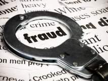 मालमत्तेच्या व्यवहारात घाटकोपरच्या व्यावसायिकाची ३.५0 लाखांनी फसवणूक, ठाण्यात गुन्हा दाखल