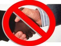 साताऱ्यातील पतसंस्थेत सव्वा कोटीचा अपहार, व्यवस्थापकासह सहाजणांना अटक