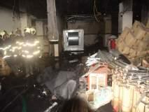 आधीच्या आगीकडे दुर्लक्ष केल्यानेच कामगार रुग्णालयामध्ये गेले बळी