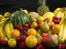 सातारा : सावधान! विषारी फळांचा भरलाय बाजार, रसायनाने फळे पिकवण्याकडे व्यापाऱ्यांचा कल