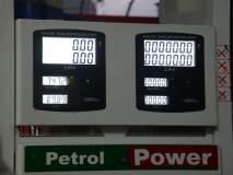 दरवाढीचा भडका कायम : नाशिककर करताहेत पेट्रोलची बचत