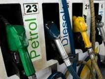 परभणी : ३८ दिवसांत पेट्रोल ८.२६ रुपयांनी घटले