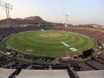 IND vs WI : पुण्यात रंगणार भारत-विंडीज 'वन-डे'चा थरार