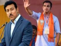 Lok Sabha Election 2019 Result: गौतम गंभीर, राज्यवर्धन राठोड विजयी; काँग्रेसचे तिन्ही खेळाडू आऊट