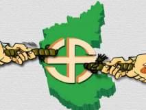 कर्नाटकातील सत्तासंघर्ष अन् भाजपाची कूटनीती!