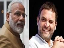 नोटबंदीवेळी मोदींनी मंत्र्यांना खोलीत डांबून ठेवले होते : राहुल गांधी
