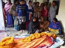 यादव कुटुंबावर कोसळले आभाळ, लालूंना शिक्षा झाल्याच्या धक्क्याने बहिणीचे निधन
