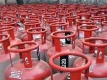 गॅस दरवाढीचा स्फोट: आठ महिन्यात ३१८ रुपयांची वाढ