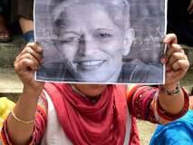 'गौरी लंकेश हत्येप्रकरणी माझी चौकशी कशासाठी?मी आणि माझे वृद्ध आई-वडील तणावात आहोत'