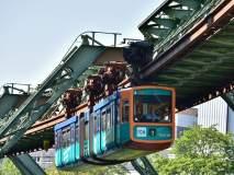 कुठे उटली ट्रेन तर कुठे छोटी गाडी, पाहा जगभरातील अजब सार्वजनिक वाहतूक सेवा