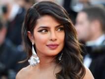 Cannes 2019:सोशल मीडियावर पुन्हा सुरु झाली तीच चर्चा; प्रियंका चोप्रा देणार का उत्तर?