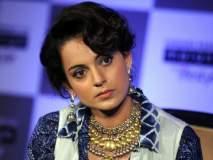 Video: कंगना राणौत पुन्हा घेणार 'पंगा'! नीना गुप्ता, जस्सी गिल देणार साथ!!