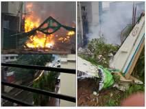 Chartered Plane Crashed In Mumbai : घाटकोपरमध्ये चार्टर्ड विमान कोसळून 5 जणांचा मृत्यू
