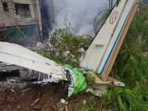 घाटकोपर विमान दुर्घटना : वर्ष उलटल्यानंतरही चौकशीमध्ये प्रगती नाही