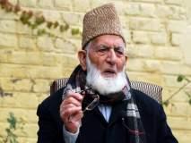 काश्मीरमधील फुटीरतावादी नेत्याने केला पाकिस्तानी असल्याचा दावा, व्हिडीओ व्हायरल