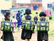 विद्यार्थिनींना मिळतोय अवघा एक रुपया भत्ता; सरकारकडून होणा-या थट्टेने गाठले रौप्यमहोत्सवी वर्ष