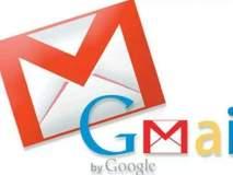 जी-मेलची माहिती बाहेरच्या कंपन्यांना? वॉल स्ट्रीट जर्नलचा दावा