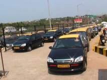 पर्यटकांची होणार परवड, गोव्यात टुरिस्ट टॅक्सी उद्याही बंद