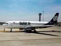 बेंगळुरू धावपट्टी बंद, नागपुरात विमान आठ तास अडकले