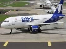 गो-एअर विमानाचे उड्डाण होईना, विमानतळावर प्रवासी ताटकळले