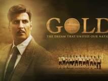 Gold Movie Review : 'लेक्चरबाजी'चा अतिरेक